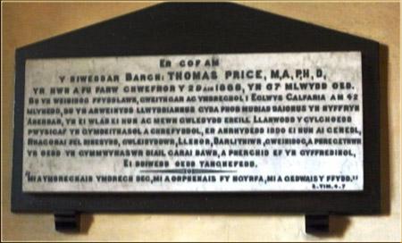 Plaque Calfaria Chapel