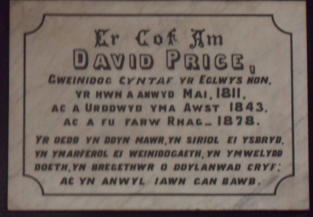 Picture of plaque dedicated to Rev David Price