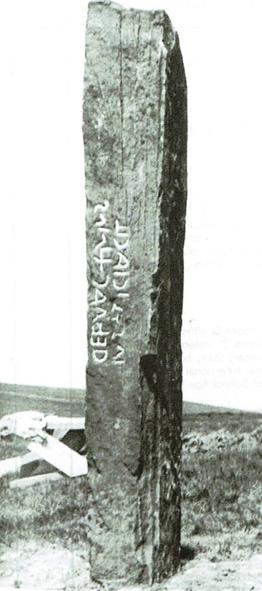 Maen Madoc Stone