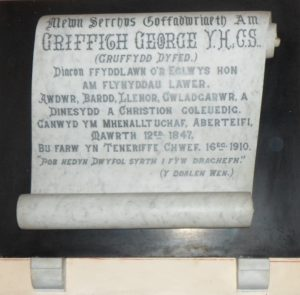 Picture of plaque